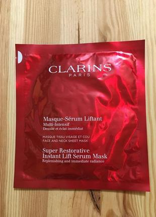 🔥- 70%🔥 маска для лица clarins restorative instant lift serum mask оригинал