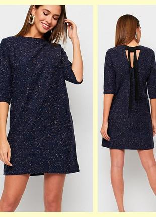Теплое платье трапеция. синий и бордо.