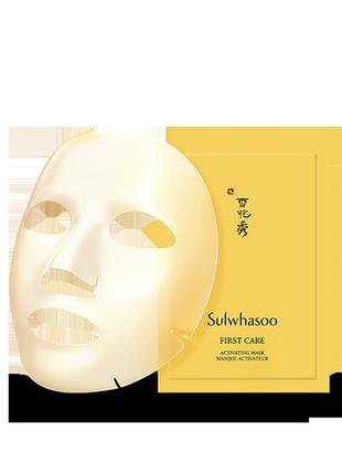 Корейский люкс! активизирующая маска для лица sulwhasoo first care activating mask