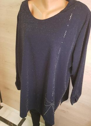 Распродажа! блуза с нитью люрекс на 66 размер