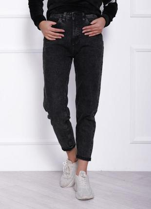 Темно-серые винтажные мом-джинс
