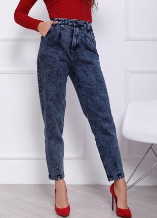 Серые свободные мом-джинс