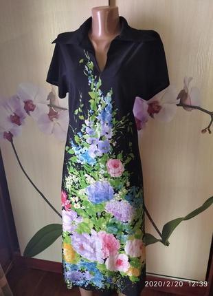 Красивое платье,сток люкс в идеале!!!
