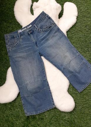 Капри мужские джинсовые бриджи натуральный коттон хлопок светлые