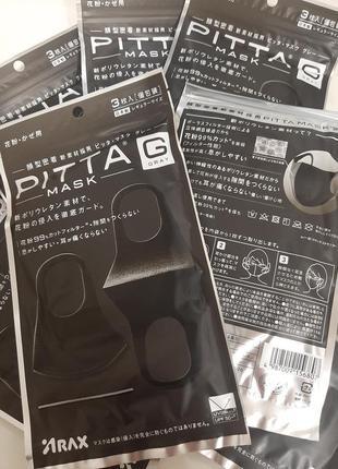 Оригинал япония. многоразовая маска pitta mask