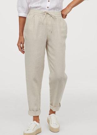 Новые льняные брюки, штаны h&m