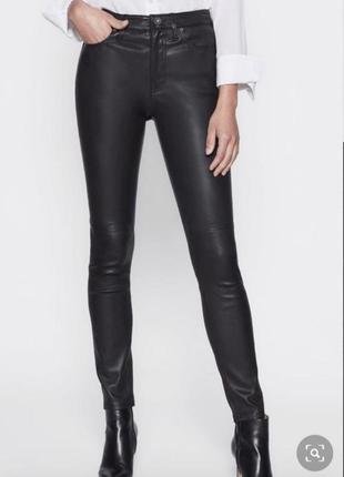 Трендовые плотные качественные брюки эко кожа скинни