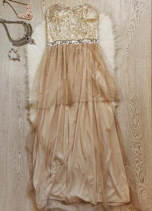 Бежевое вечернее нарядное платье в пол с фатином золотыми серебряными блестками пайетками