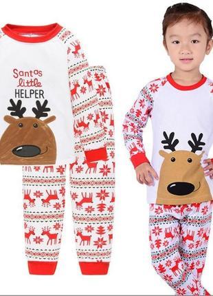 Уютная детская пижама унисекс
