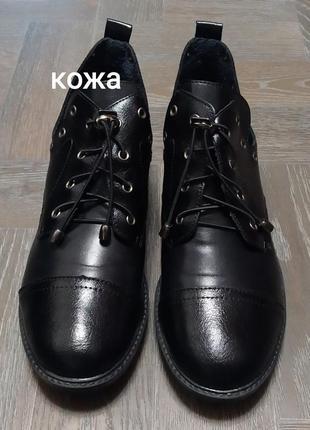 Ботинки, туфли кожаные.
