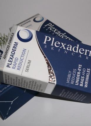 Сыворотка для глаз plexaderm rapid reduction