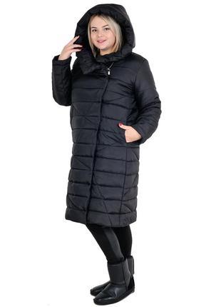 Женская зимняя куртка пуховик одеяло, размеры от 46 до 66