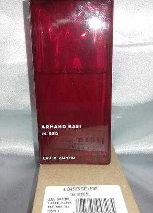 Armand basi in red eau de parfum парфюмированная вода