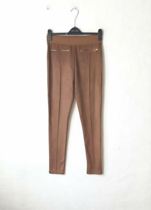 Стрейчевые брюки леггинсы