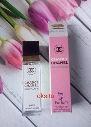 Мини парфюм дорожная версия 40мл стойкие