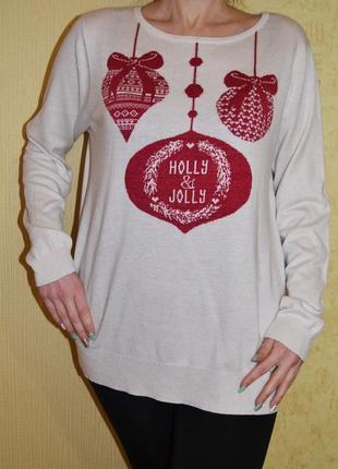 Новогодняя кофта свитер новогодний с игрушками