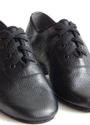 Туфли стандарт для бального танца (170 - 210 мм размеры)
