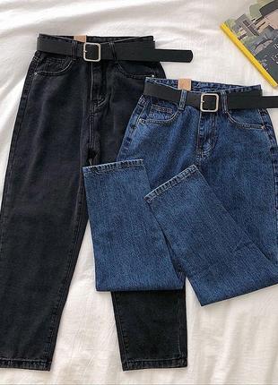 Крутые джинсы мом в двух цветах