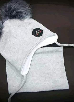 Комплект шапка и хомур 48-52 рр