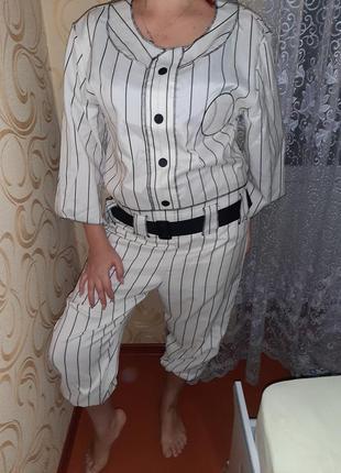 Костюм бейсболиста.