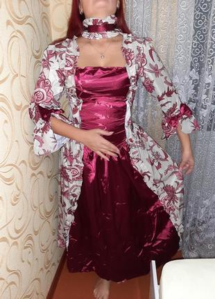 Платье придворной дамы.
