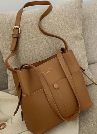 Восхитительная сумка