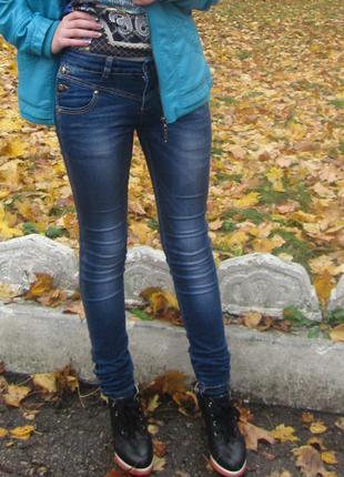 Классные джинсы с поясом
