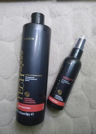 Ополаскиватель и спрей для волос сила кератина ейвон