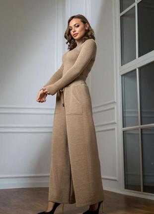 Теплый вязаный комплект (базовый гольф и брюки широкого кроя)