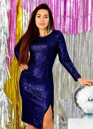 Женское платье с пайетками синее 44-46