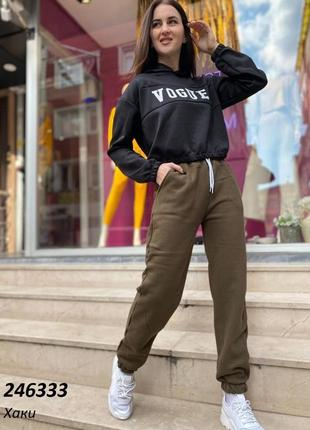 Утеплённые женские штаны