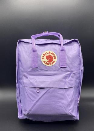 Рюкзак канкен, fjallraven kanken classic, фиолетовый, сиреневый