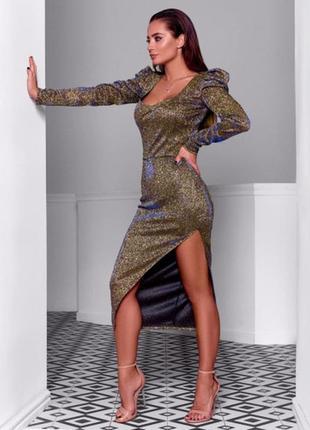 Элегантное вечернее платье 11680