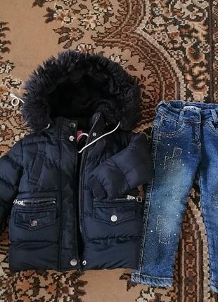 Набор, комплект куртка, джинсы, зима на девочку