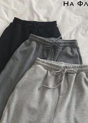 Базовые джоггеры на флисе,штаны высокая посадка,спортивные штаны оверсайз,oversize
