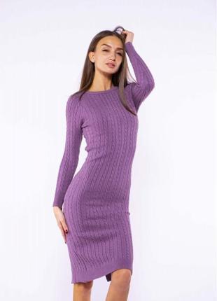 Платье вязаное 184p7043-1 лиловый