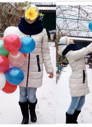 Теплая зимняя куртка. пуховик. женская куртка