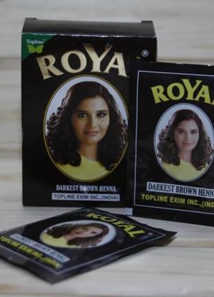Хна индийская royal темно-коричневая (6 пакетиков)