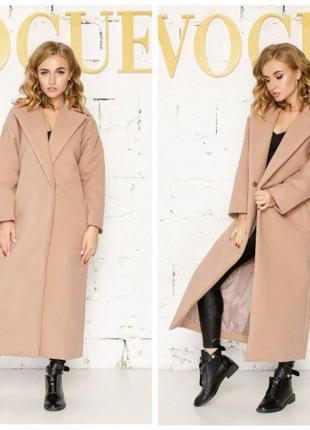 Пальто удлиненное в пол