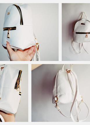 Стильный маленький рюкзак на лето не zara