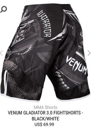 Новые тренировочные шорты венум мужские venum
