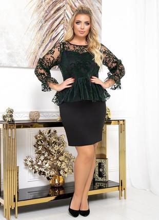 Базовое чёрное платье с блузой🎀🎀🎀