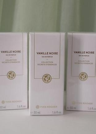 Парфюмированная вода vanille noire yves rocher черная ваниль ив роше чорна ваніль ів роше