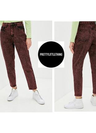 Pretty little thing джинсы мом красные с черными вкраплениями