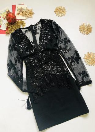 Boohoo вечірня святкова сукня емка
