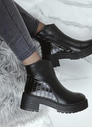 Ботинки зима супер стильные на меху