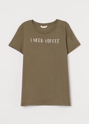 Новая футболка хаки с надписью