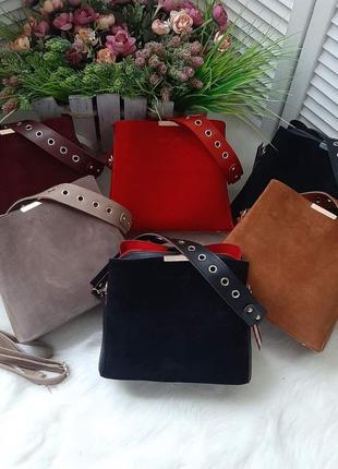 Кожаные сумки замшевые