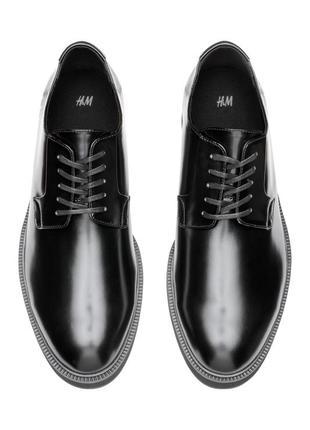 Шикарные туфли дерби h&m | 42р | в наличии