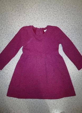 Красивое платье с длинными рукавами для девочки 4-5 лет